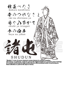諸屯_背面sample.png